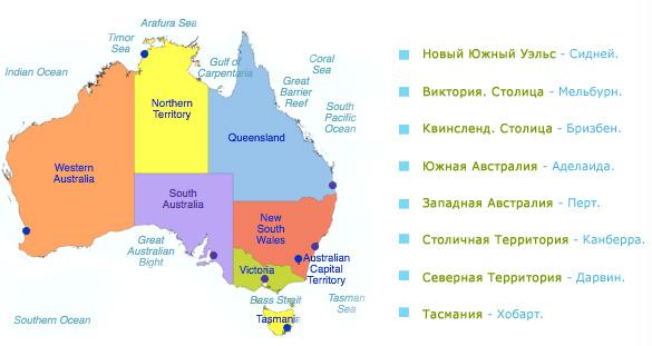 касающихся численности и структуры населения, его распределения по территории российской федерации в сочетании с